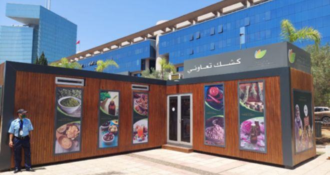 Le kiosque coopératif des produits du terroir de Rabat. Photo : ADA