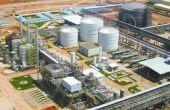 Nouvelle usine d'engrais à Port Harcourt. Photo : DR